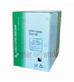 cable Cat5e UTP logo